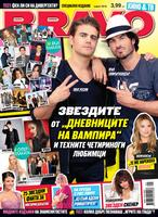 BRAVO Кино & ТВ - Март 2016